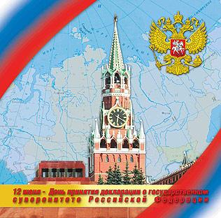 http://www.gm-print.ru/files/pubs/img/269/4.jpg